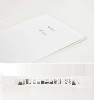 詠む写真 / 17photos,17syllables
