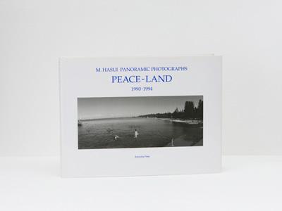 PEACE LAND 1990‐1994